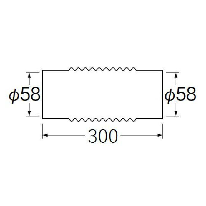 H6420-50X300 パン排水フレキ 長さ300mm