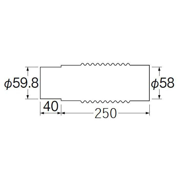 H6420T-50X250 パン排水フレキ 長さ250mm