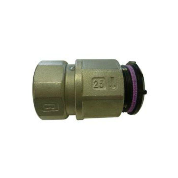 AJFPWS  アバカスFP継手  給水栓ソケット 25X1