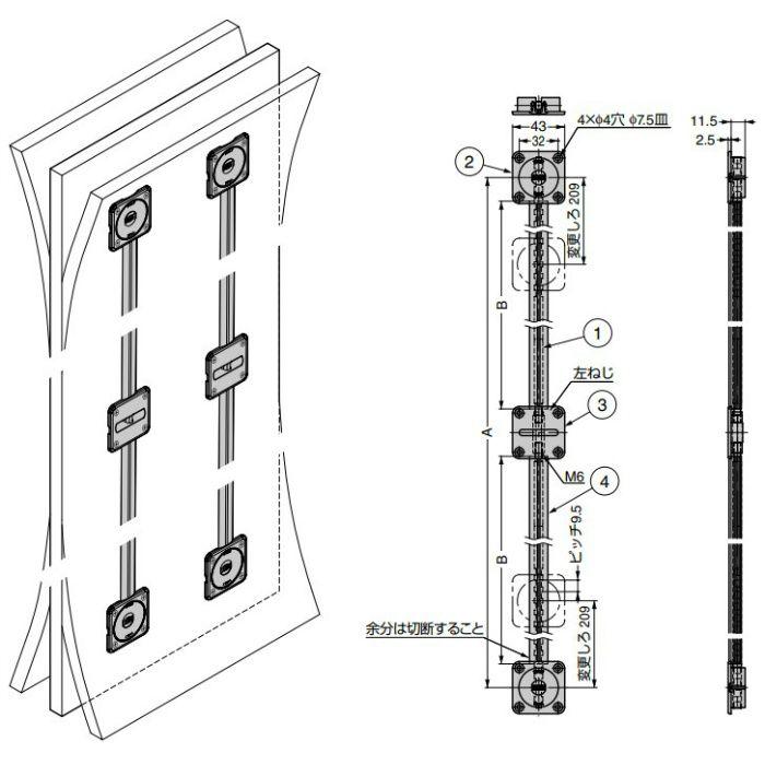 反り止め金具 OMMATN103型 簡単調整タイプ 開き戸用 OMMATN103259825CNF