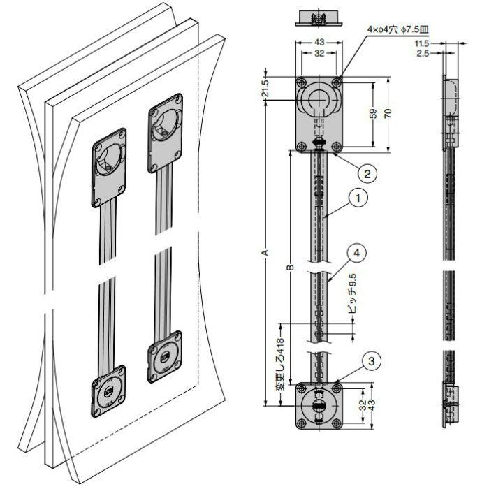 反り止め金具 OMMATN203型 中型タイプ 開き戸用 OMMATN203204025CNF