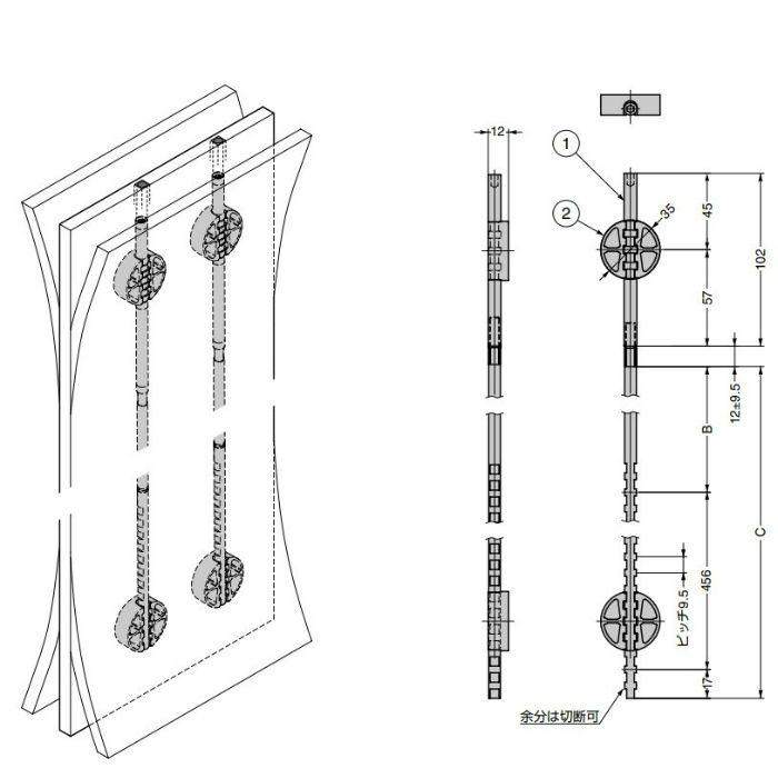 反り止め金具 OMMATN403型 完全埋込タイプ 開き戸用 OMMATN403230025CNF
