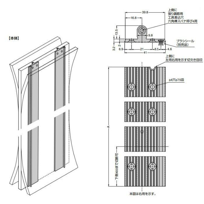 反り止め金具 OMMST712型 ブラシ対応タイプ 引戸用 OMMST7122200TGDX