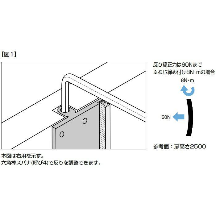 反り止め金具 OMMST712型 ブラシ対応タイプ 引戸用 OMMST7122200TGDXB