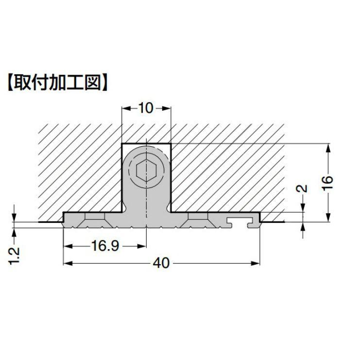 反り止め金具 OMMST712型 ブラシ対応タイプ 引戸用 OMMST7122800TGDXB