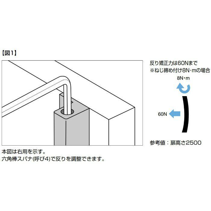 反り止め金具 OMMST713型 手掛かり兼用L字タイプ 垂直収納扉用 OMMST7132200TGSX