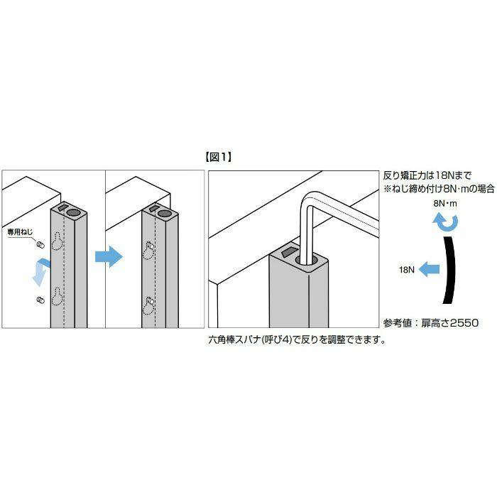 反り止め金具 OMMST741型 手掛かり兼用I字タイプ 垂直収納扉用 OMMST7412200TGB