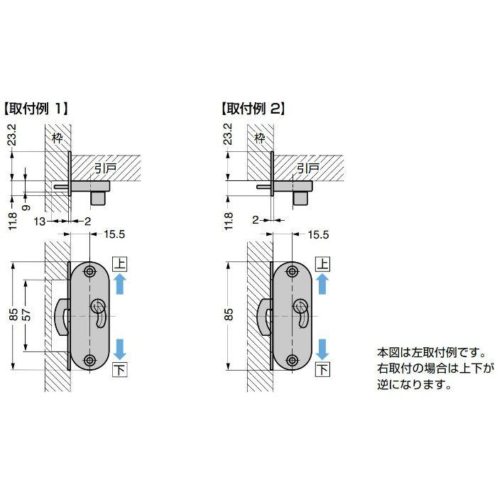 ランプ印 ステンレス鋼製引戸面付カマ錠 HC-85SS 室内側表示付 HC-85SS