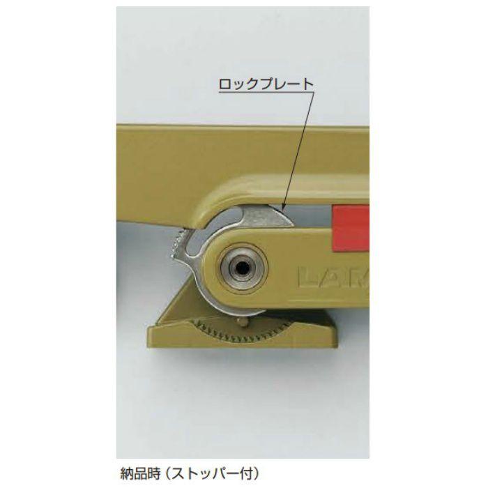ランプ印 ラプコンクローザー LDC-N2シリーズ LDC-N21SUM