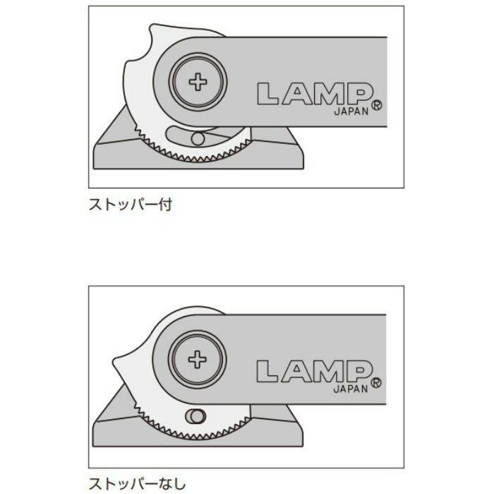 ランプ印 ラプコンクローザー LDC-N2シリーズ LDC-N22SYG