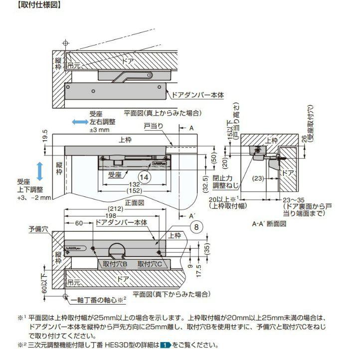 ランプ印 ラプコンドアダンパー LDD-S®型 LDD-S-RDBR