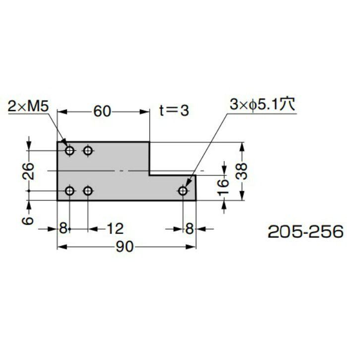 DICTATOR 水平取付用ブラケット 205-256 ドアブレーキ VS2000用 205-256