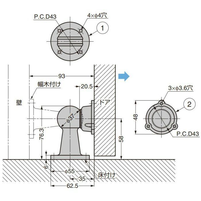 ランプ印 ワンタッチ ドアホルダー M型 MI