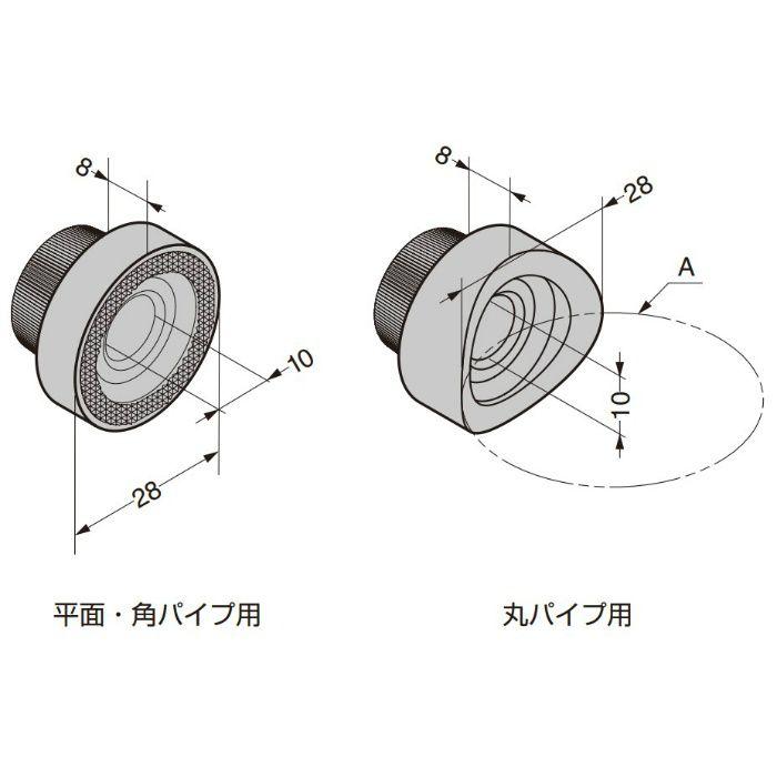 Q-railing スペーサー ポイントフィックスアームタイプ用 13-0724-000-12