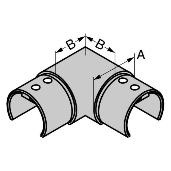 Q-railing 笠木用ジョイントパーツ 14-6313-042-10 丸横形ジョイント 14-6313-042-10