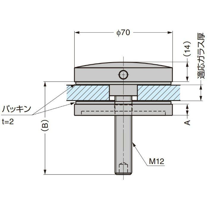 Q-railing ポイントフィックス® 13-0748型 13-0748-400-12