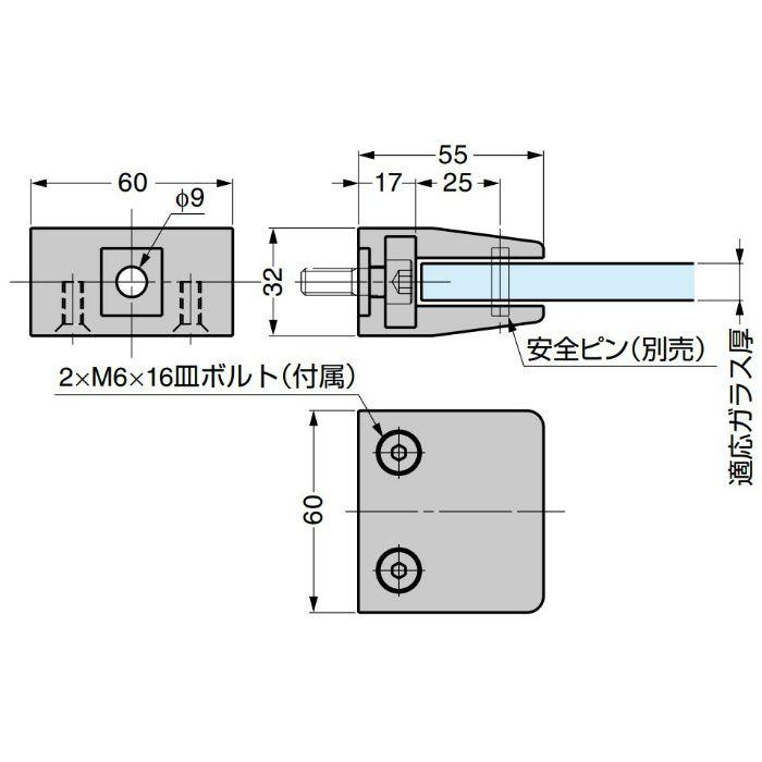 PS クランプ 4805型 4805ZN1