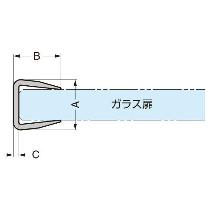 ランプ印 ガラスエッジプロテクター GP型 GP-08
