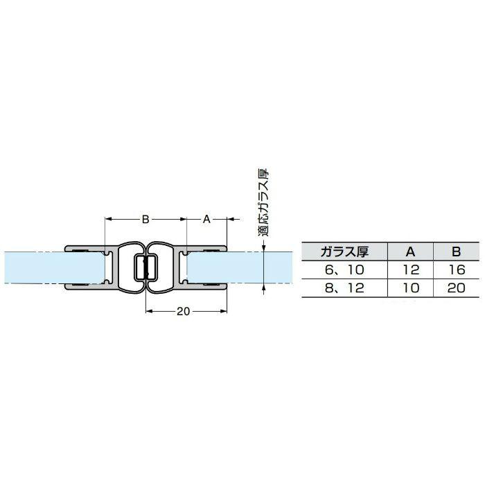 マグネット付センターシール 8850型 8850KUO-8-2500