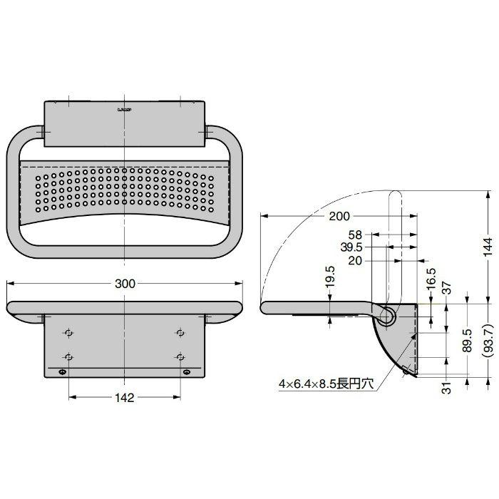 ランプ印 ステンレス鋼製 壁付小物棚 KKT KKT