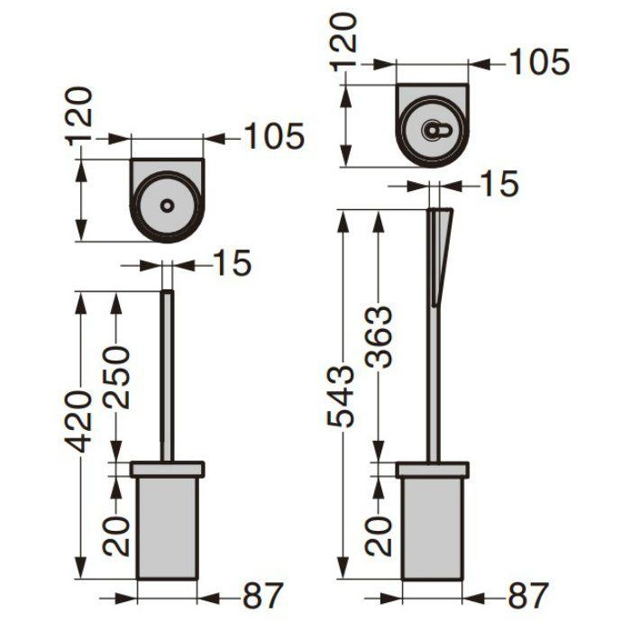 HEWI トイレブラシ 800-20型 800-20-10045