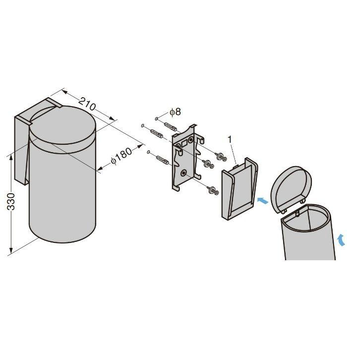 HEWI サニタリーボックス(汚物入) 477-05-100型 壁付タイプ 477-05-100-13