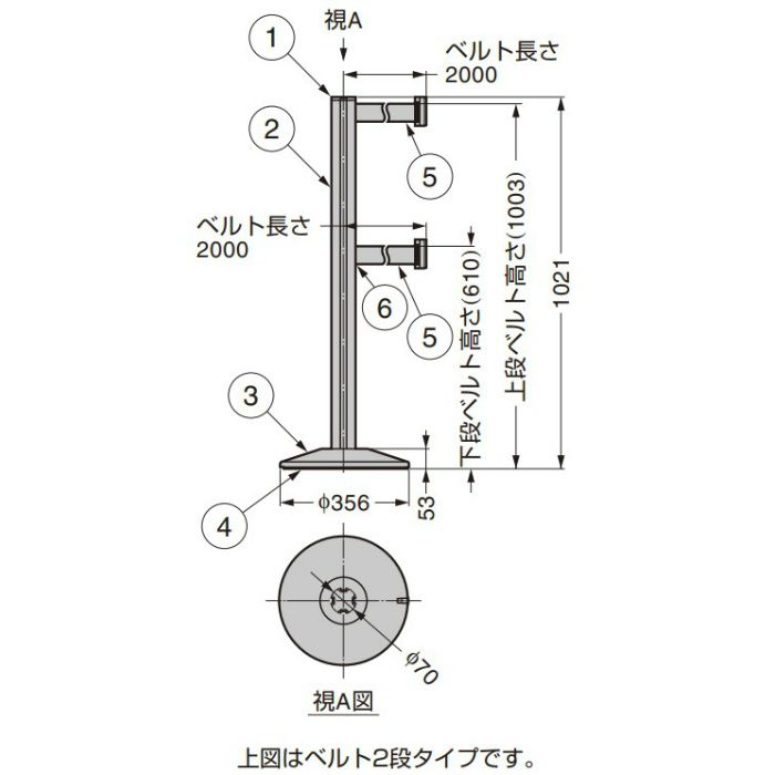 Lavi Industries ベルトラック 50-3000型 ベルト巻き取り減速機能付 50-3000A-SA-RD