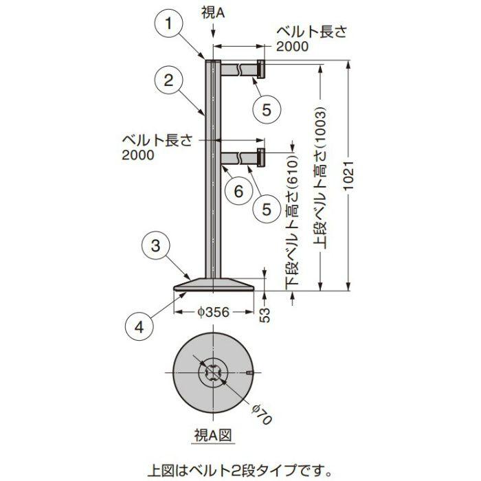 Lavi Industries ベルトラック 50-3000型 ベルト巻き取り減速機能付 50-3000A-WB-RD