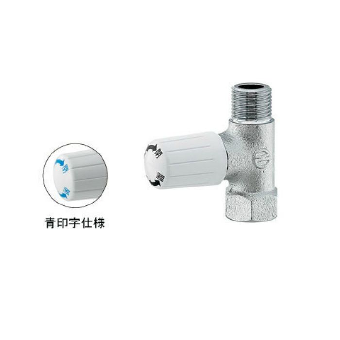 783-530-13B 止水栓 キッチンヘッダー