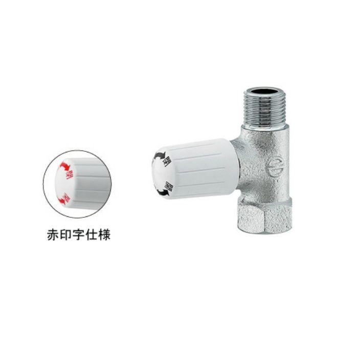 783-530-13R 止水栓 キッチンヘッダー