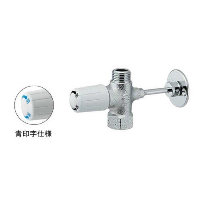 783-540-13B 止水栓 キッチンヘッダー