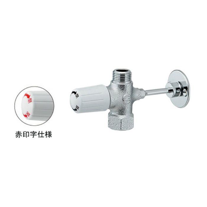783-540-13R 止水栓 キッチンヘッダー
