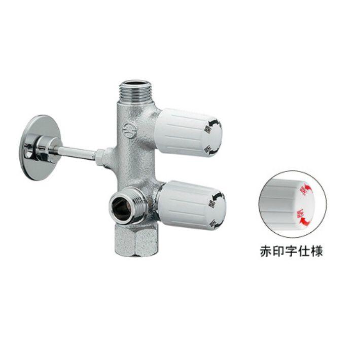 783-543-13R 止水栓 キッチンヘッダー