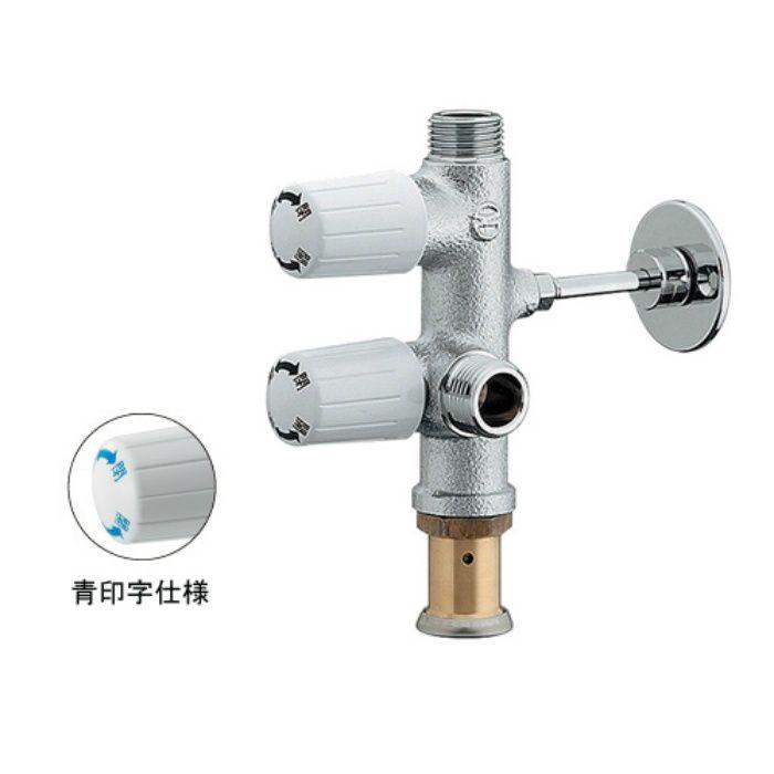 783-555-13B 止水栓 キッチンヘッダー