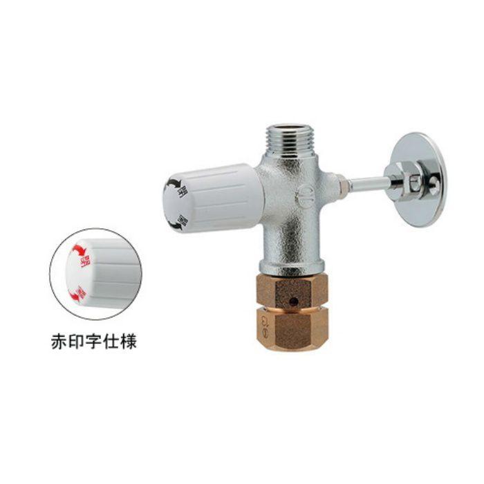 783-570-13R 止水栓 キッチンヘッダー