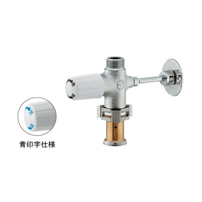 783-560-13B 止水栓 キッチンヘッダー(クイックファスナー式)