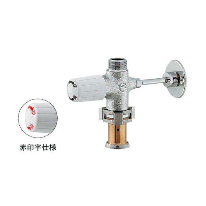 783-560-13R 止水栓 キッチンヘッダー(クイックファスナー式)