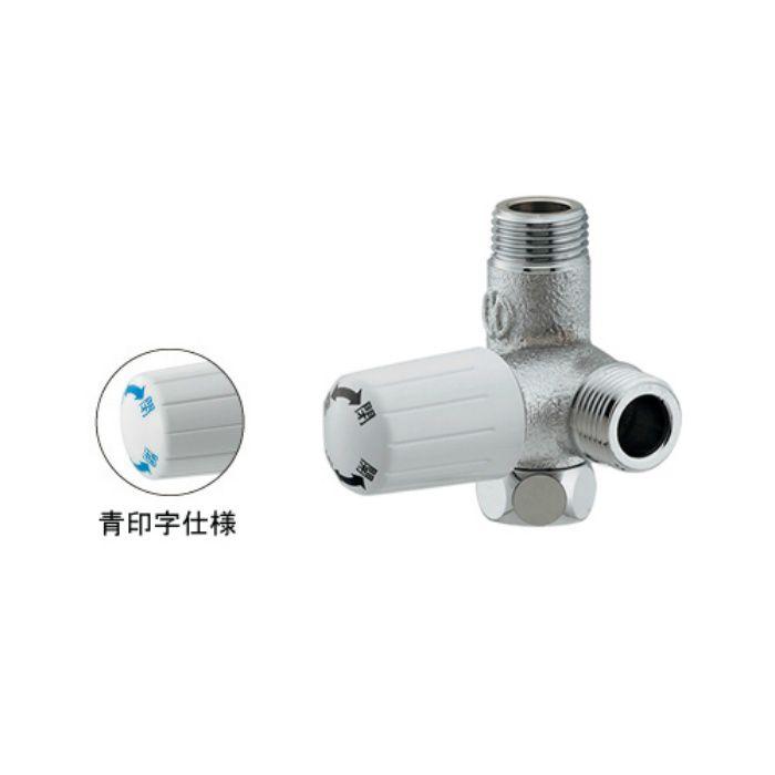 783-571-13B 止水栓 片ナットキッチンヘッダー