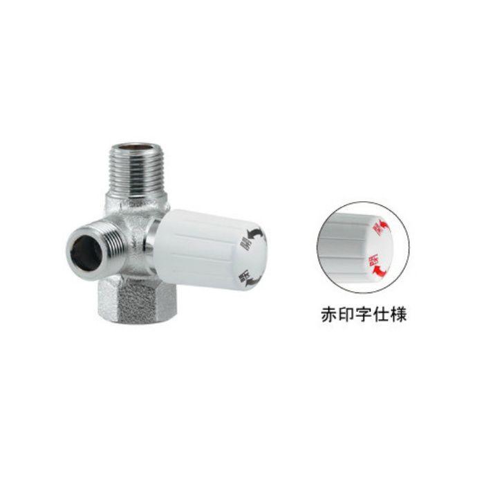 783-582-13R 止水栓 キッチンヘッダー