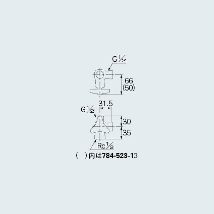 783-523-13 止水栓 ストレート形分岐金具胴体