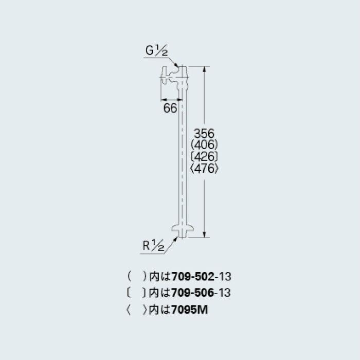 7095M 止水栓 ストレート形止水栓