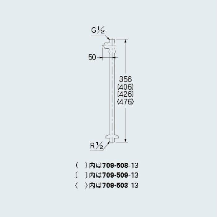 709-508-13 止水栓 D式ストレート形止水栓