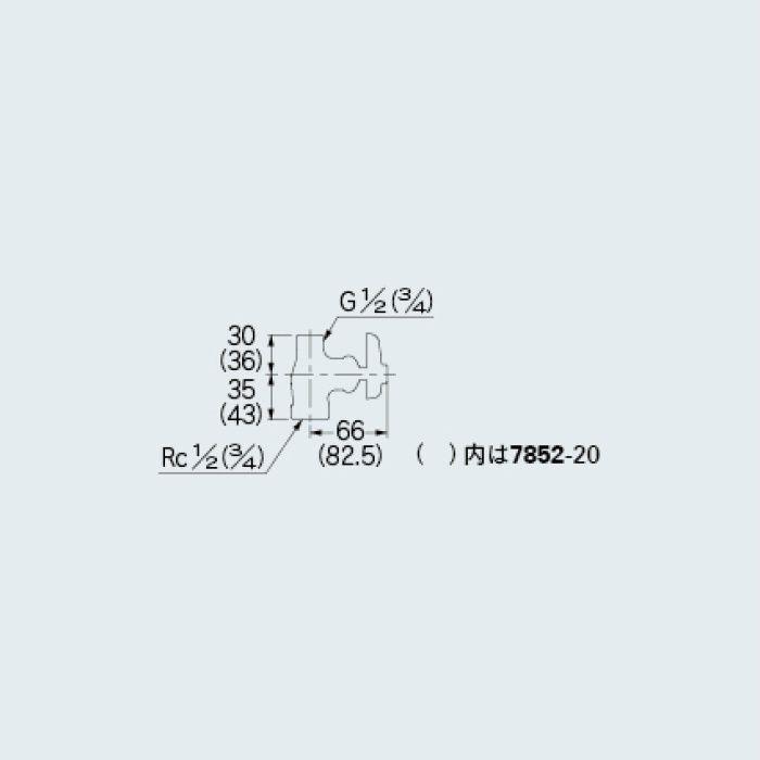 7852-13 止水栓 化粧バルブ
