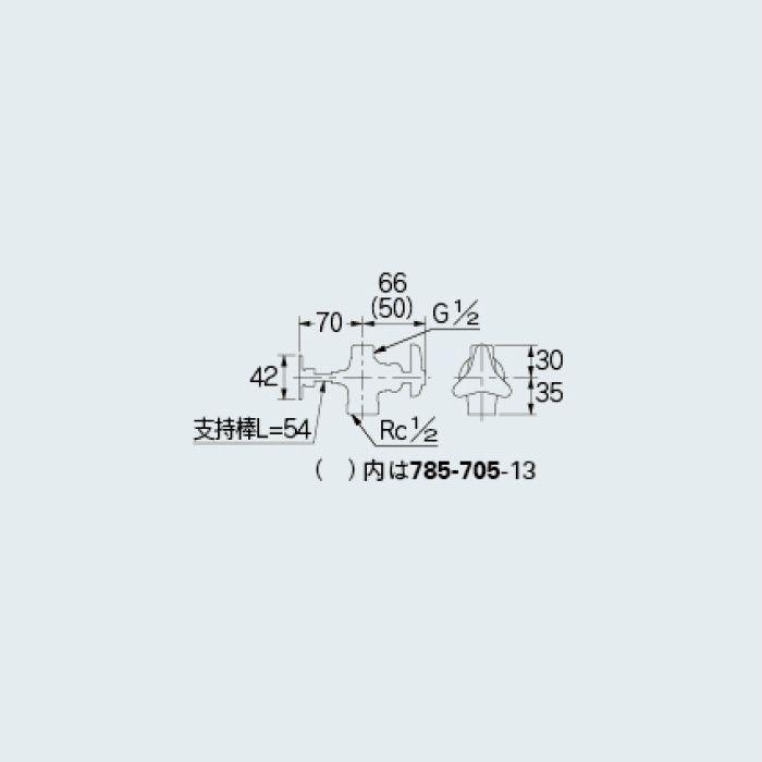 785-205-13 止水栓 座付化粧バルブ