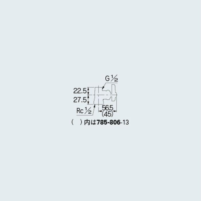 785-806-13 止水栓 D式化粧バルブ