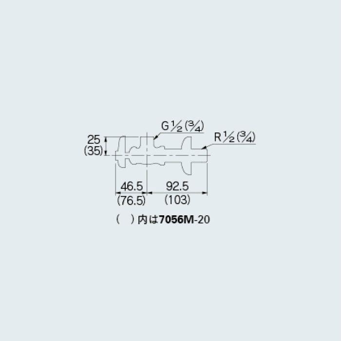 7056M-20 止水栓 アングル形止水栓本体