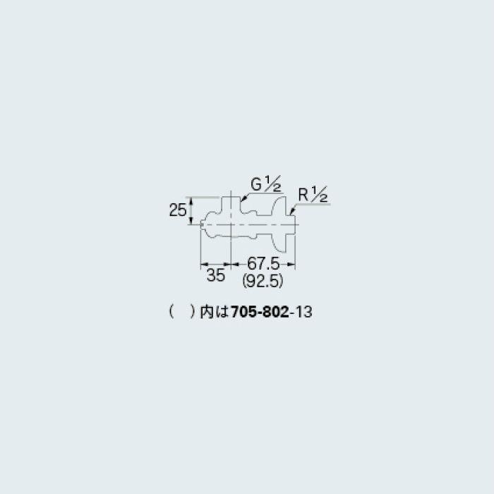 705-802-13 止水栓 D式止水栓本体