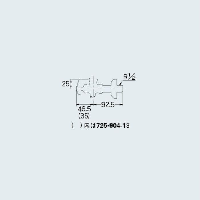 787-203-13 止水栓 アングル形止水栓本体(ナットつき)