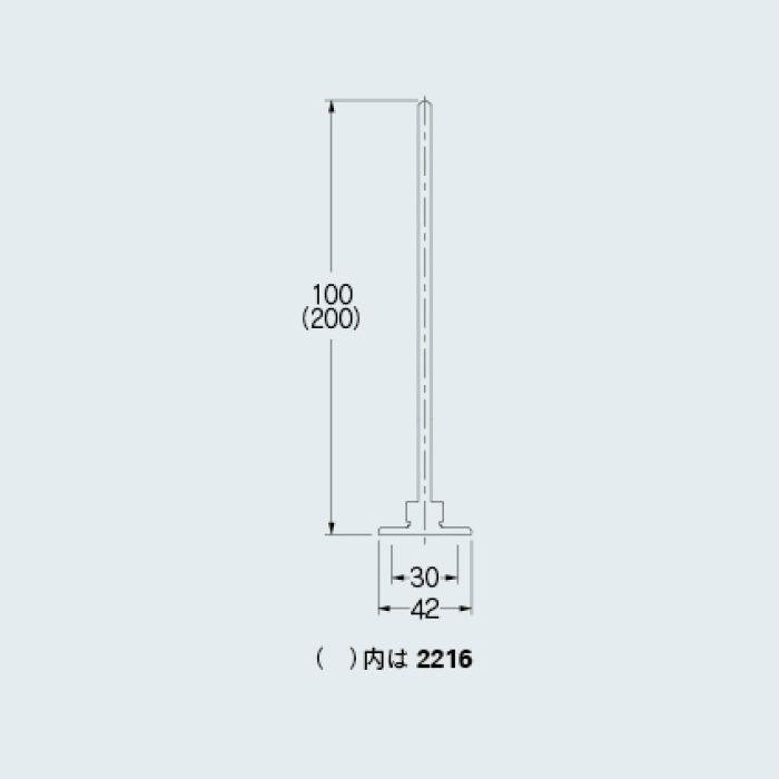 221-600-100 止水栓 洗浄管調節支持金具セット