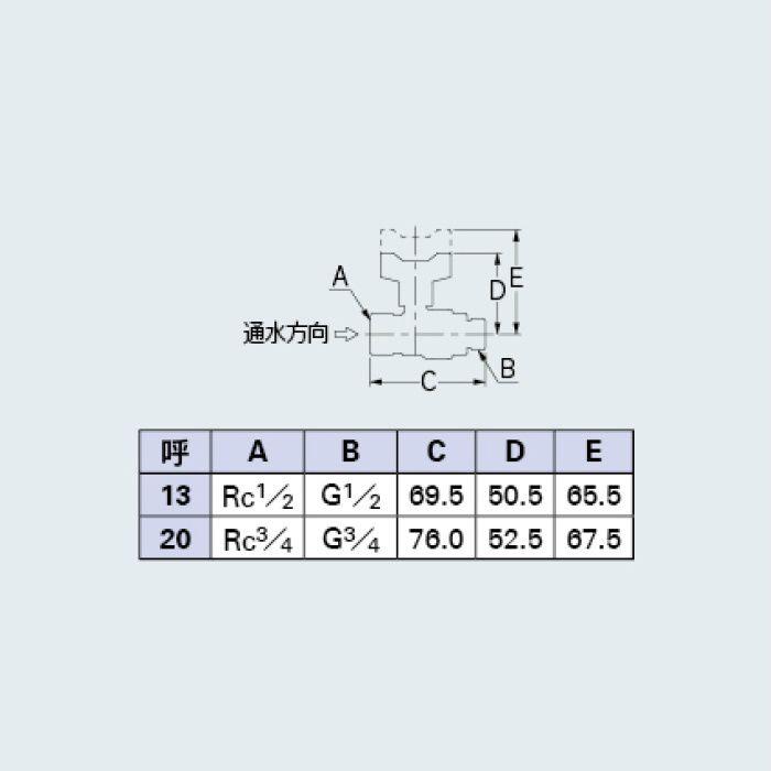653-320-13 バルブ 逆止弁つきボール止水栓(管端防食コアつき)